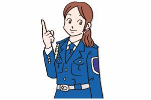 【施設警備業検定2級】警備員経験1年未満のおじさんが挑む!